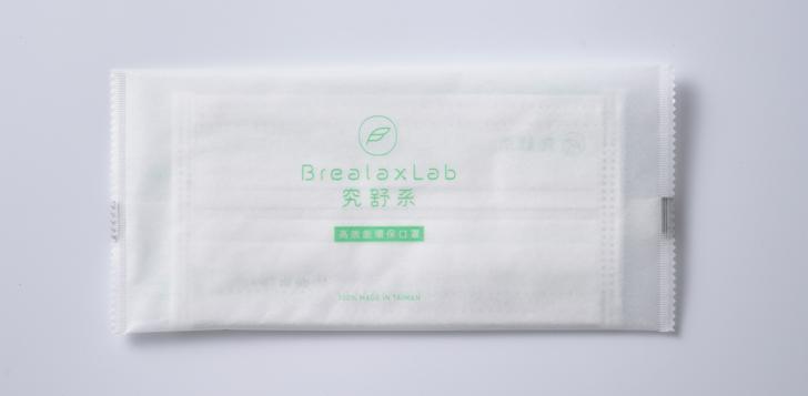 1608_究舒系口罩0085