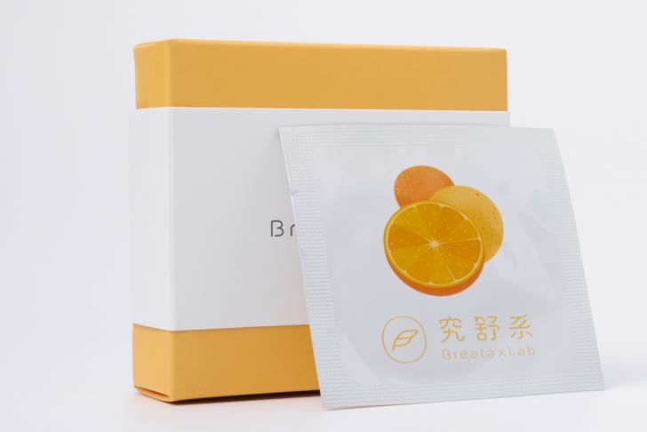甜橙1.jpg