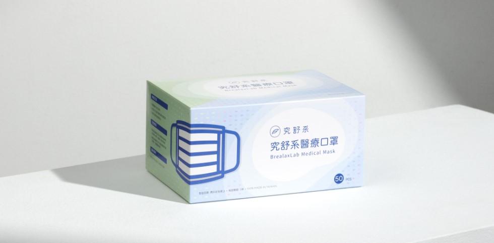 BrealaxLab 究舒系官方網站